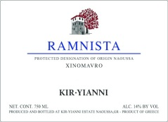 KIR - Ramnista